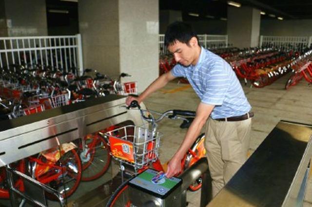 南京闸机式公共自行车站点投用 可容纳200辆自行车