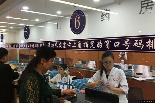 前三季度南京CPI同比涨2.1%  菜篮子轻了人工贵了