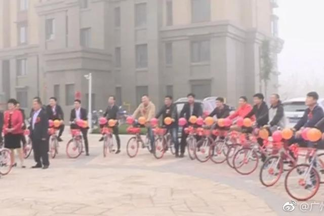新郎官骑着共享单车接新娘 女方:低碳环保