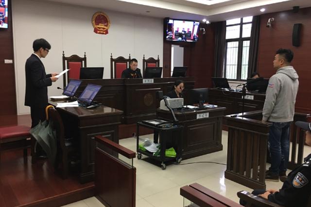 苏州一女子千元购间谍软件 监控丈夫手机被公诉