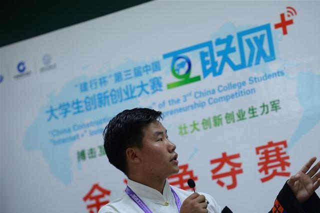 南京大学生创业项目全国大赛创佳绩 摘2金5银