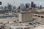 谷歌开建未来之城 房子组装入住