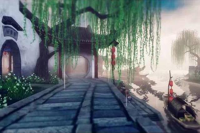 苏州姑苏区将禁止露天烧烤 明确古城墙处罚标准