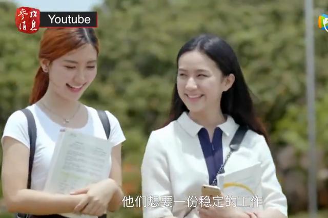 """传递青春梦想 点赞中国的""""90后"""""""