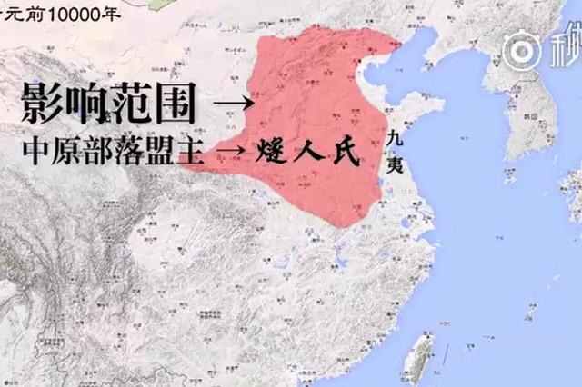 神话时期的中国历史版图