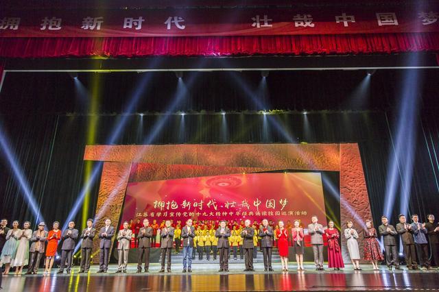 中华经典诵读校园巡演活动在宁启动