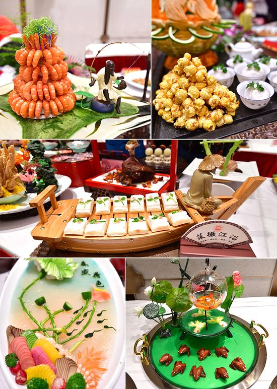 聚焦本地特色美食文化