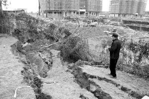 施工基坑出现坍塌