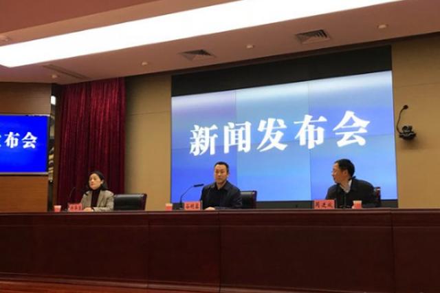 江苏出台家庭医生服务收费政策 基本公共服务免费