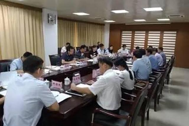 江苏通报中央环保督察责任追究问题 137人被问责