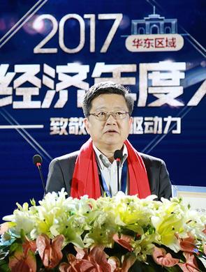2017华东区十大经济年度人物出炉