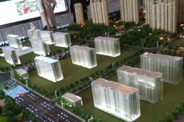 南京河西十楼盘今摇号定买家 百余购房人被取消资格