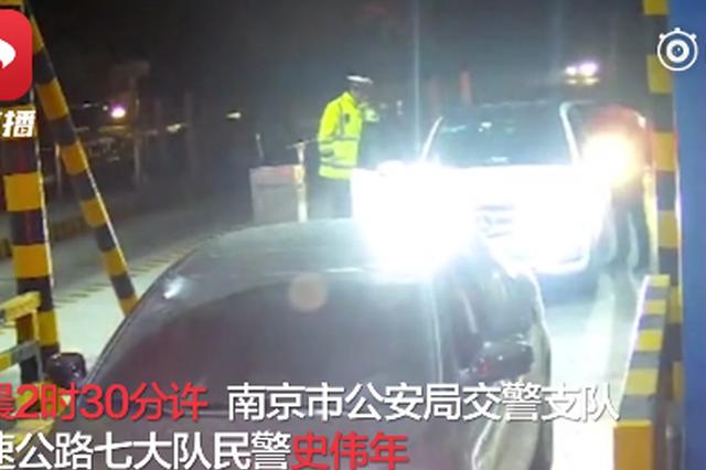 南京交警因公殉职 6岁儿子:家里怎么这么多人哭啊