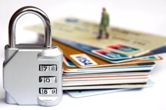 徐州女子银行卡遭盗刷万元 法院判银行担一半责任