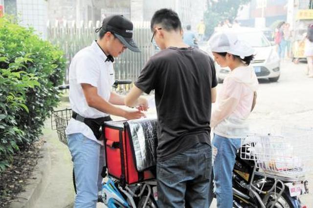 """南京高校对校园外卖说""""不"""" 周边商户忧心忡忡"""