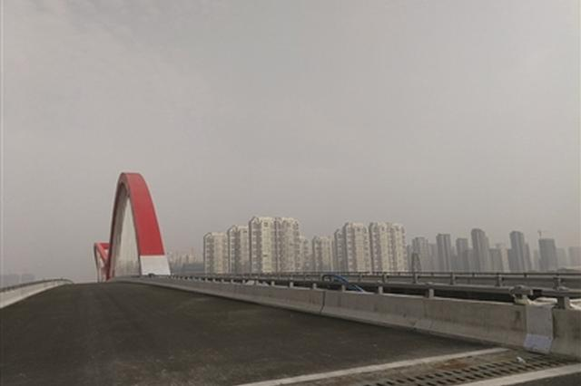 南京投资数亿大桥建好未通车 只因对岸道路未动工