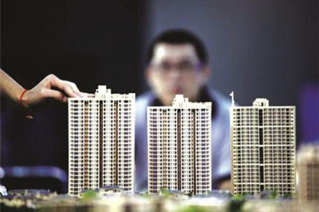 专家预测明年楼市限制政策不会放松 房企称赚不到钱