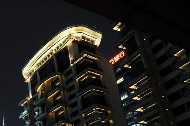 """南京房价连续11个月""""止涨"""" 楼市降温或将持续"""