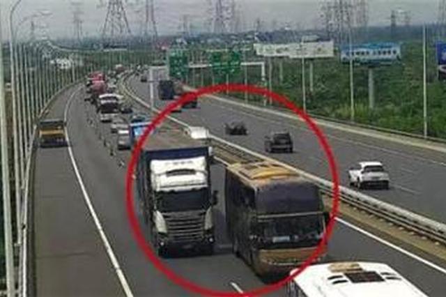俩司机高速上相互别挤互扔水杯 涉危险驾驶罪获刑