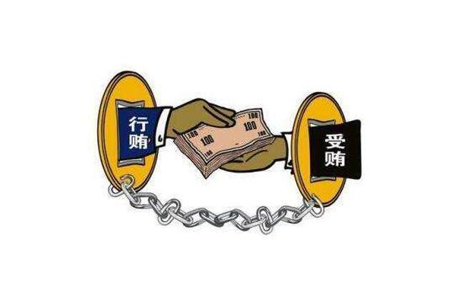 苏州政协原主席高雪坤被逮捕