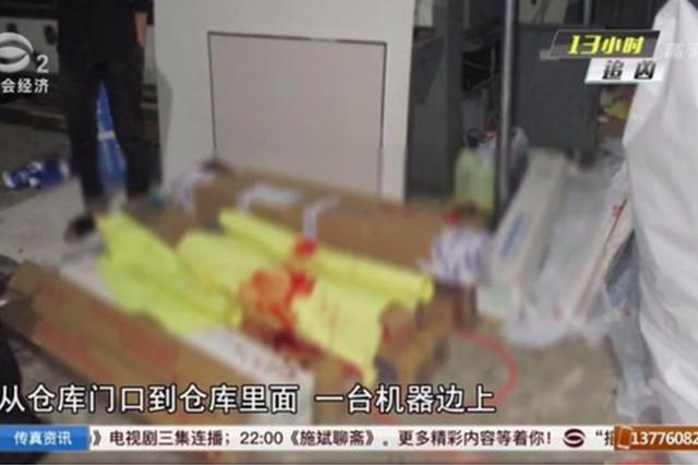 男子从上海赶到苏州 棍棒殴打捅伤情敌致死