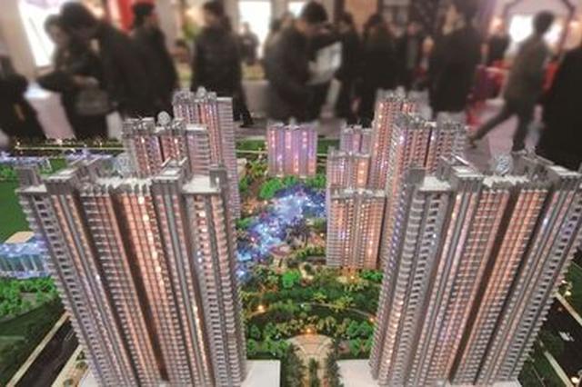 """南京""""抢房""""背后:数万有钱人 几百亿巨资抢千套房"""