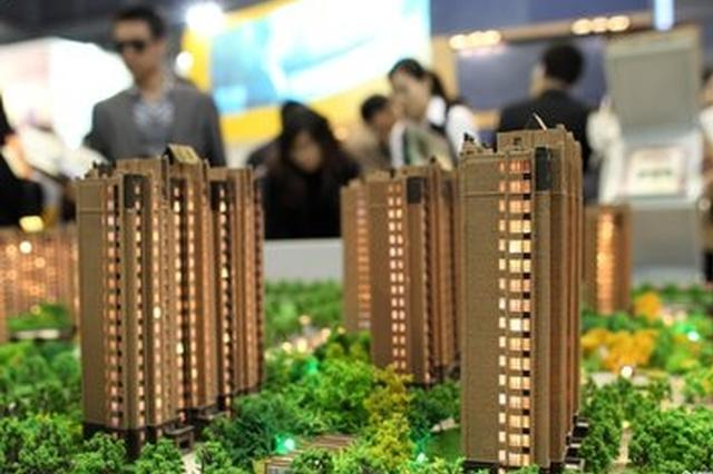 南京各区政府权力调整 不再审批个人建房及单位建房