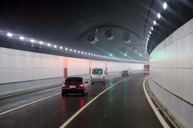11月28日起南京长江隧道实施夜间全封闭管养
