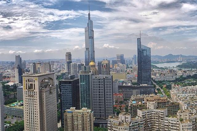 2035年的南京长啥样 城市总体规划修编请你提建议