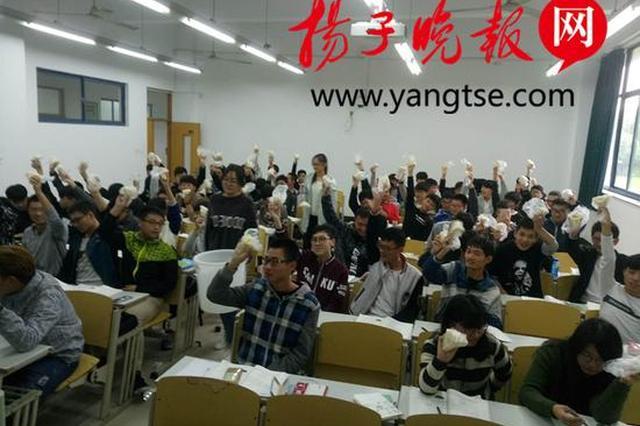 什么?教授上课竟然给学生吃包子 发红包