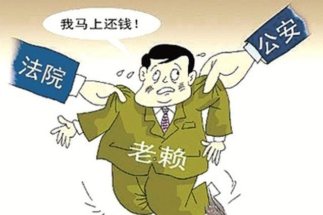 """一个公司三个案件拒绝执行 溧阳法院三方联动擒""""老赖"""""""