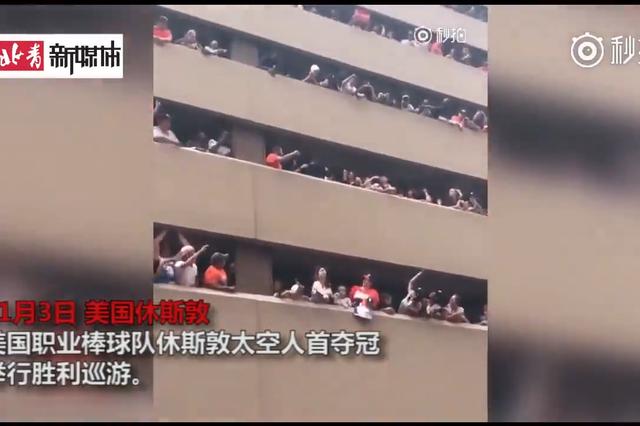 真会玩!女粉丝帽子从8楼坠落,千人接力扔还给她
