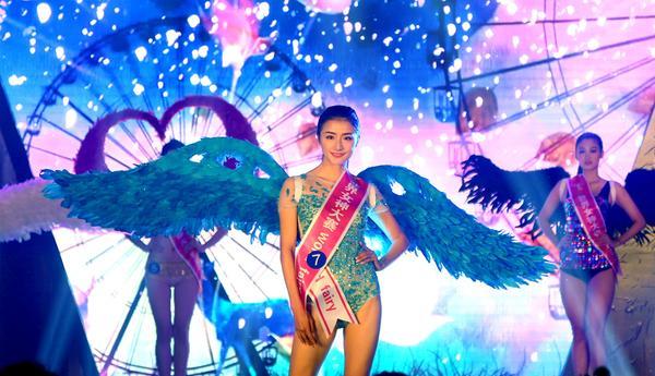 "2017""WORLD FAIRY世界女神大赛""南京赛区正式启动"