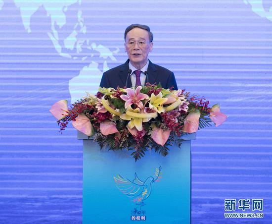 9月19日,2018年国际和平日纪念活动在南京开幕,国家副主席王岐山出席开幕式并发表主旨讲话。新华社记者王晔摄