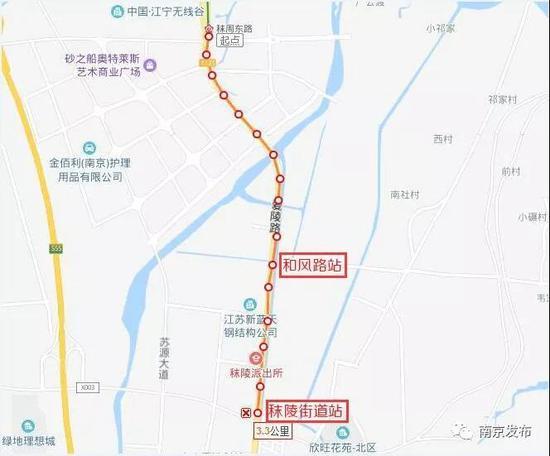 南京地铁3号线三期路线走向示意图
