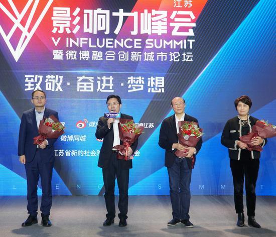 (从左至右:杨永清、童玉祥、宋郑还、朱爱华)