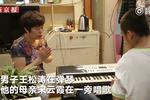 一位母亲用21年教会脑瘫儿子弹奏8首乐曲