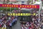 暖哭!1031万考生奔赴考场,今天全国都在为他们加油!