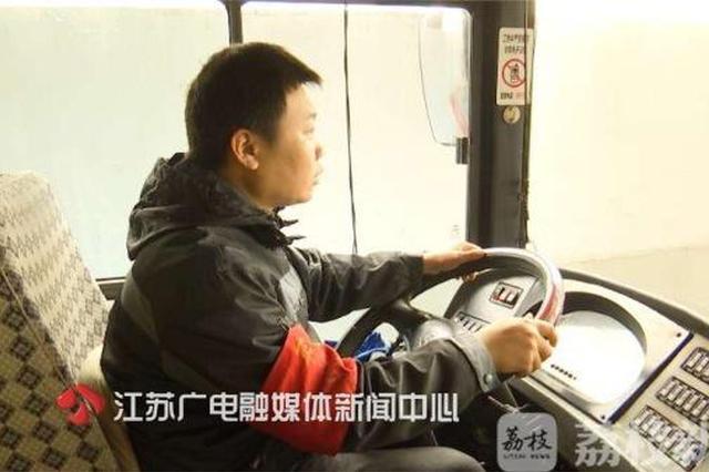 """南京公交""""暖男""""传递爱让人暖心 获网友纷纷转发点赞"""