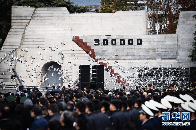 祭奠南京大屠杀遇难同胞 百名加拿大侨胞集体回乡