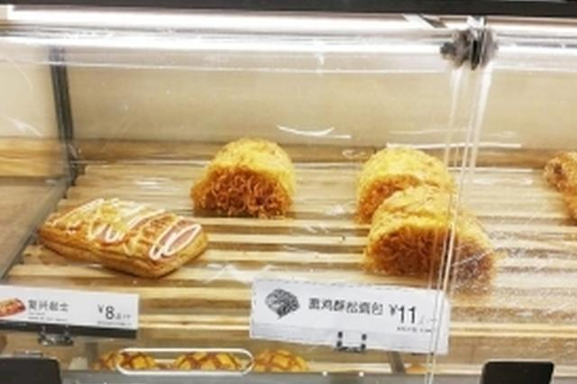 """85度C""""肉松面包""""换标签 超市肉粉松也爱伪装成肉松"""