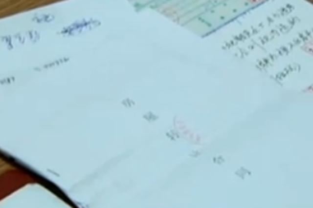 连云港的哥捡到一袋购房资料 按购房合同找到失主