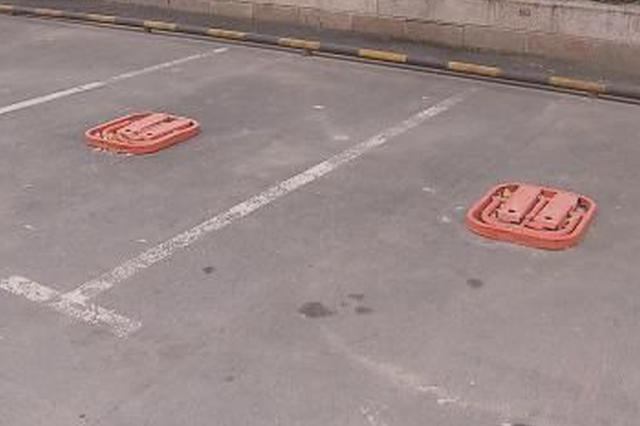 """缓解""""停车难"""" 南京还将探索打造共享泊位平台"""