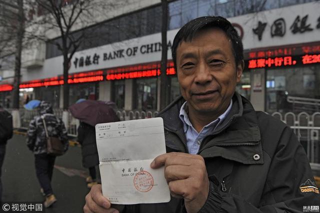 江苏:防范通讯网络诈骗 个人银行开户有新规