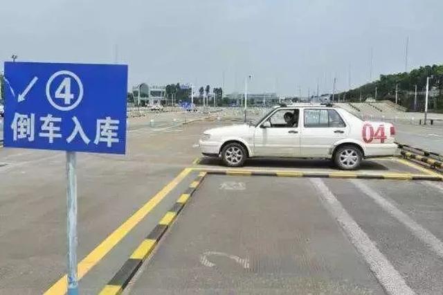 4月1日起学驾费涨幅近40% 南京公布驾培维修星级企业名单