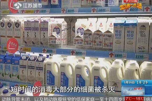 市面上的牛奶那么多 你知道应该如何挑选吗