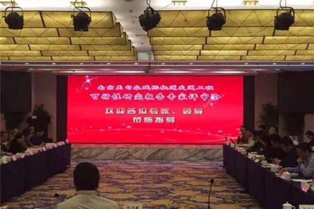 宁句城际预计今年开工 全线设16个车站