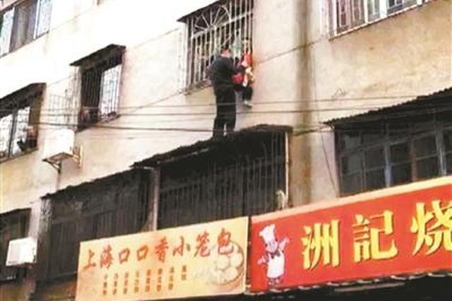 女童将自己反锁爬窗被卡防盗网 3名男子托举半小时