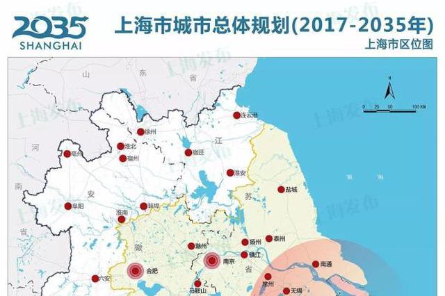 """长三角一体化 专家吁周边加速接轨""""上海2035""""规划"""