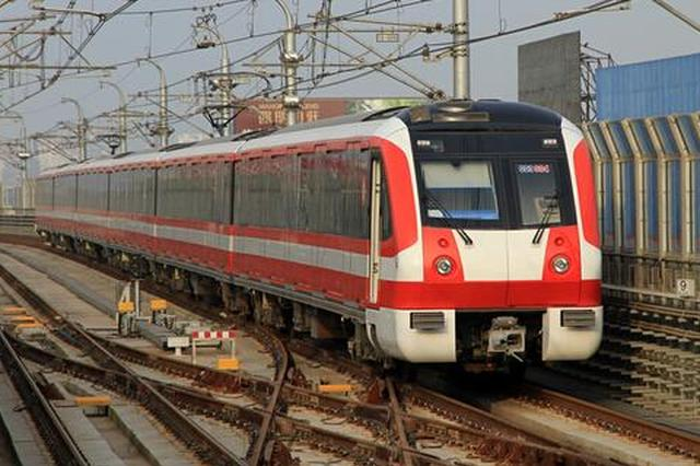 南京地铁2号线增加上线列车 早高峰间隔缩短